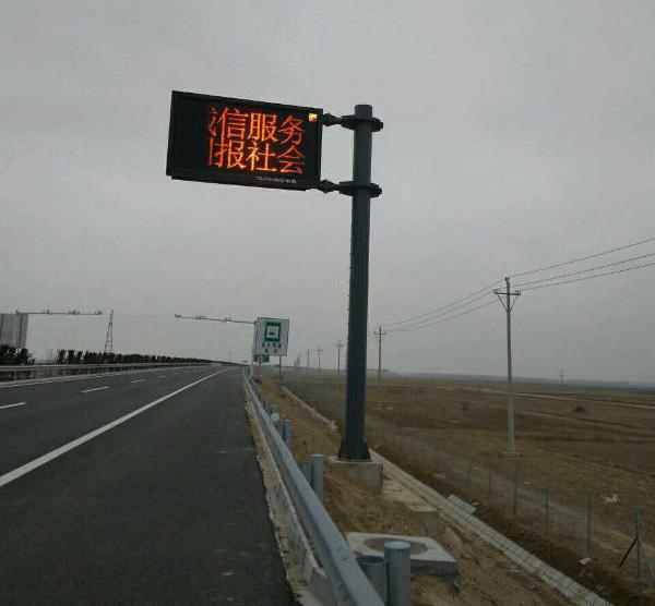 交通监控信息杆