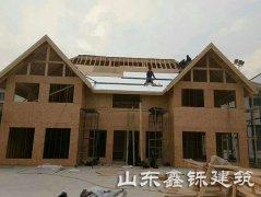 <b>传统房子和木制结构的房子有什么区别?</b>